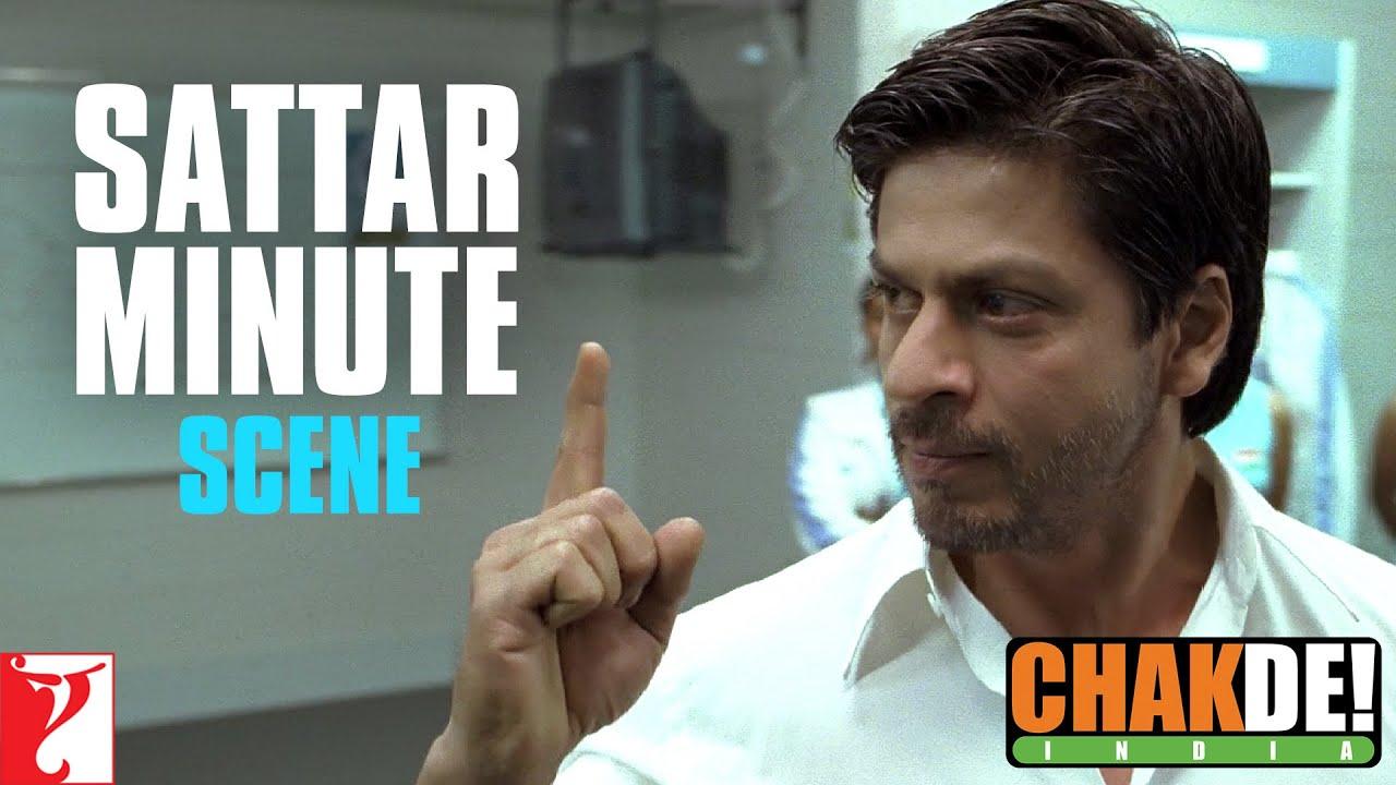 Dialogue: Sattar Minute | Chak De India | Shah Rukh Khan