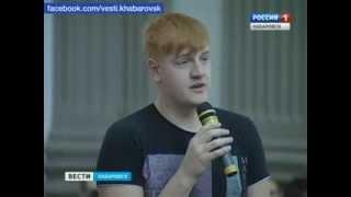 Вести-Хабаровск. Новая форма военного обучения