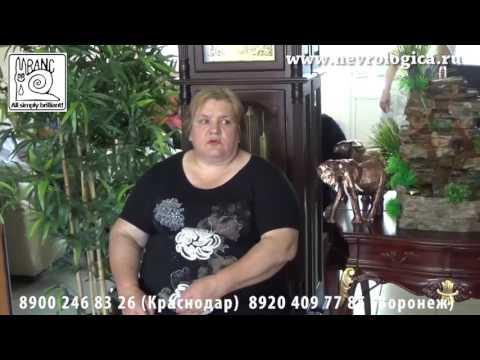 577. Лечение Болезни Паркинсона в Краснодаре. Метод RANC.