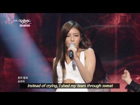 Gashina Kpop Lyrics