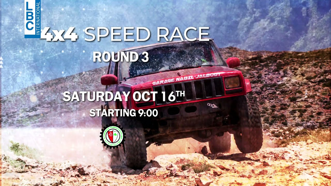 4x4 Speed Race - الجولة الثالثة من بطولة لبنان للدفع الرباعي  - 17:56-2021 / 10 / 13