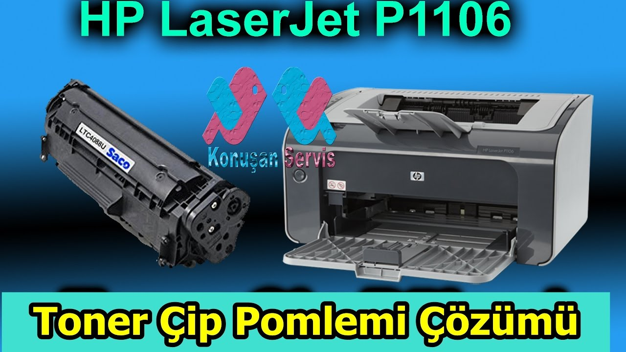 HP LASERJET P1106 WINDOWS 7 64BIT DRIVER DOWNLOAD