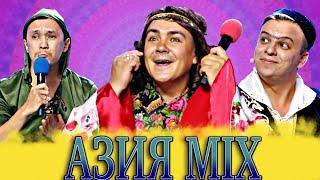 Азия Mix Лучшие музыкалки