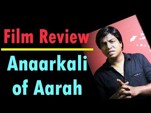 Anarkali of Aarah I Film Review I Swara bhaskar,Pankaj tripathi,Sanjay Mishra