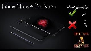 Infinix Note 4 Pro X571 |  مراجعة مميزات وعيوب النوت 4 برو وهل يستحق اقتناءه ام لا