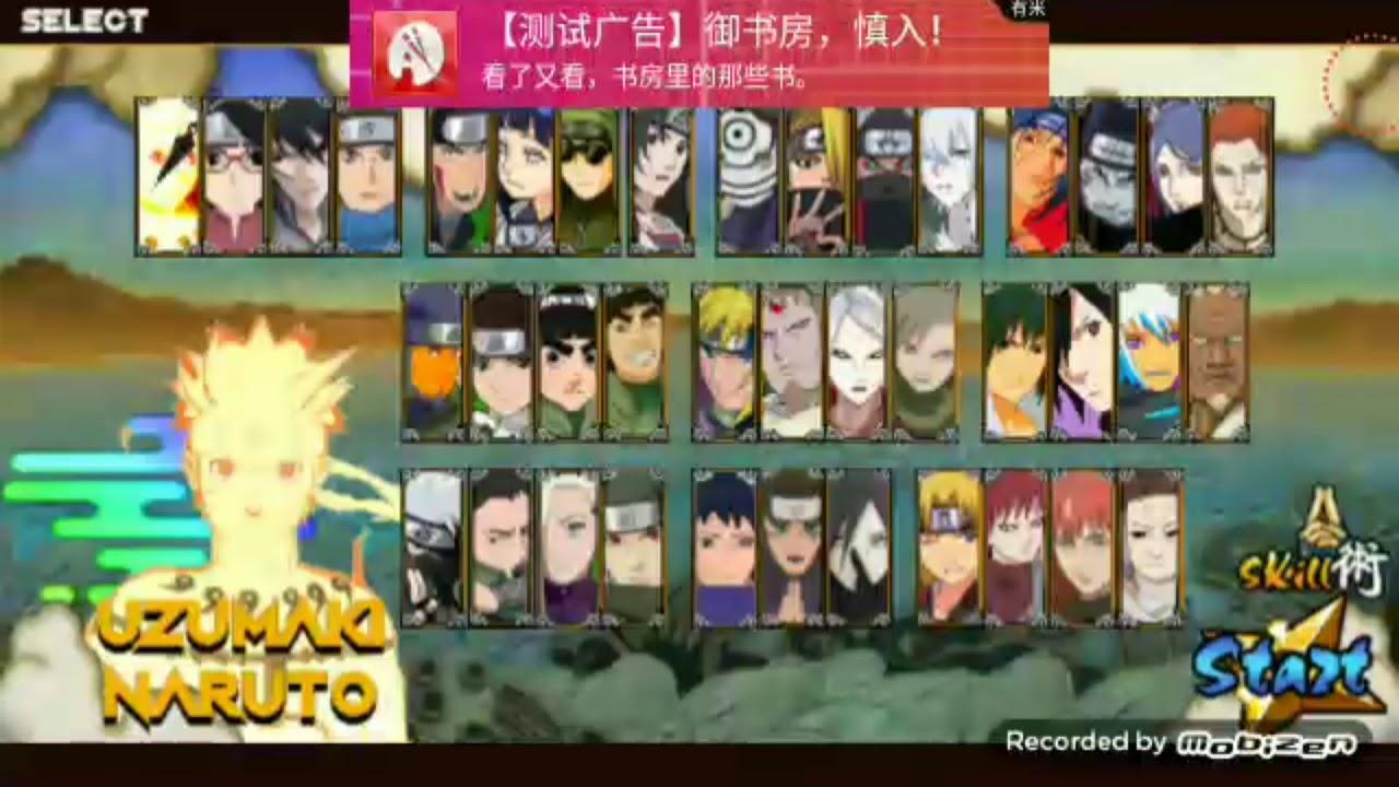 download naruto senki mod unlimited money and skill