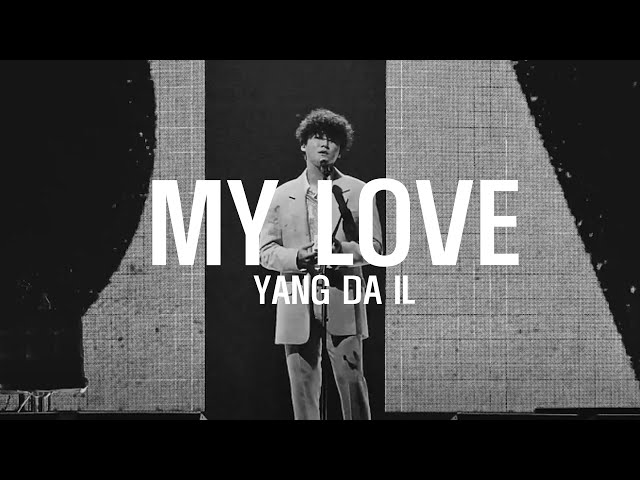 양다일(Yang Da Il) 'My Love' CONCERT LIVE CLIP (@ D.I.LAND)