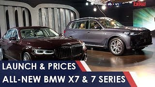 BMW X7 & 7 Series Launch & Prices | NDTV carandbike