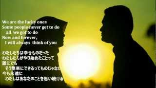 """""""Now and Forever""""Carole King Coverd by FumiPgood &Crain62(Carrot)"""