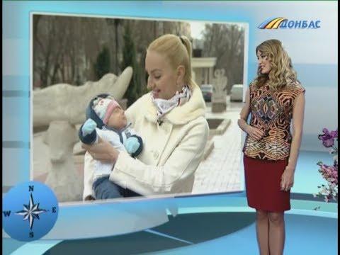 Прогноз погоды в Донецкой области на 6 апреля