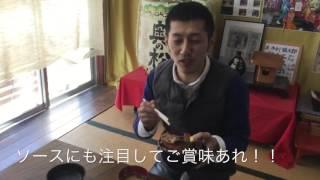 二本松いわしろ落語会恒例のかつ丼食レポ動画を立川こしら師匠の落語会...