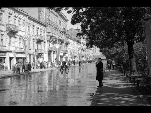 Львов /  Lvov 1964