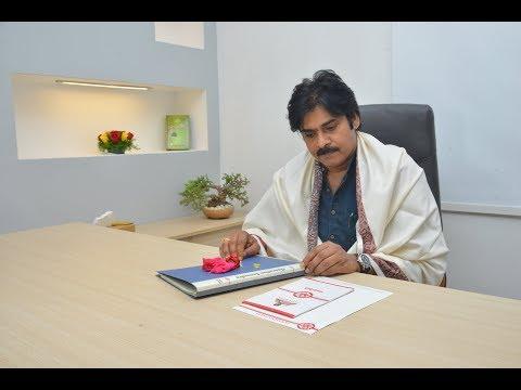 భరత మాత సాక్షిగా జనసేన కార్యాలయం ప్రారంభం|| JanaSena || Pawan Kalyan|