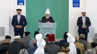 Friday Sermon 5th April 2019 (Urdu): Men of Excellence