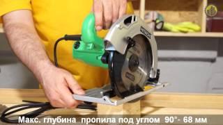 видео купить пилу дисковую Харьков