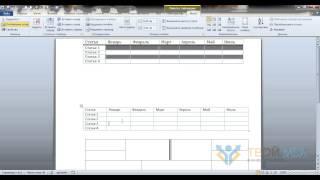 Работа с таблицами в Word