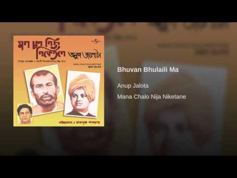 Bhuvan Bhulaili Ma