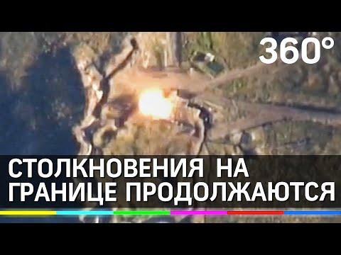 Бои вновь идут на границе Азербайджана и Армении