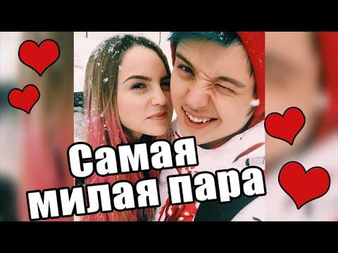 ИВАНГАЙ И МАРЬЯНА РО - Самое милое видео - Идиоты (клип)