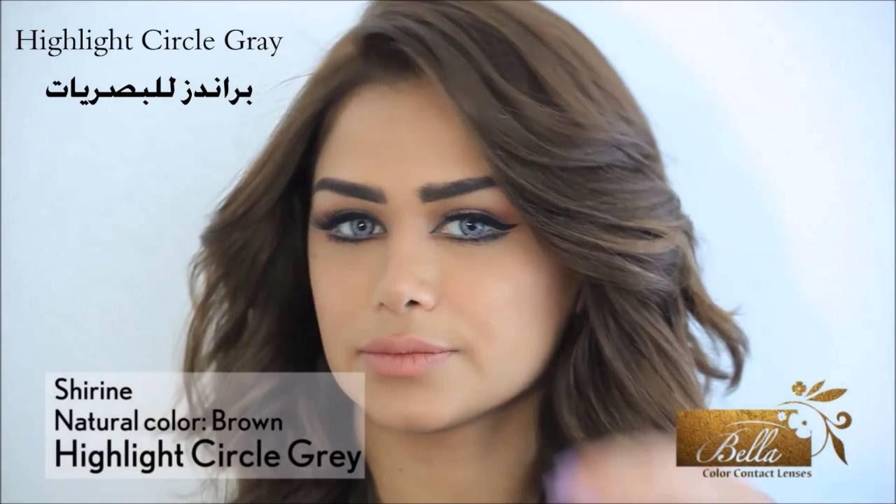 4e75efc1a  مجموعة ألوان بيلا - Bella lenses - YouTube