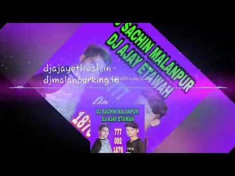 A WATAN DESH BHAKTI SONG [》DJ AJAY ETAWAH DJ SACHIN MALANPUR