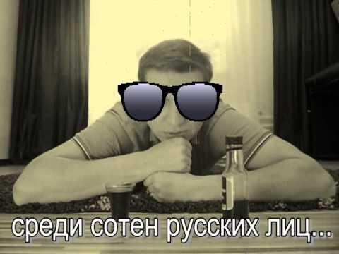 Лучшие песни на русском языке