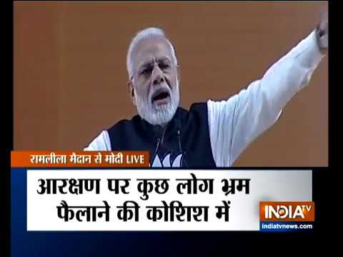Not A Single Stain Of Corruption On Our Govt, UPA Misleading People-PM Modi At National Council Meet