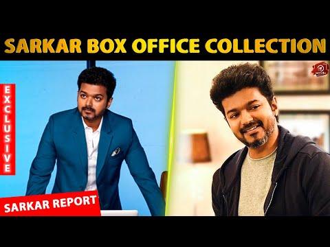 Vijay's Sarkar beats all other films ? | Sarkar 1st Day Box Office Collection | Thalapathy Vijay