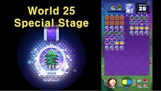 Dr. Mario World - World 25 - Special Stage