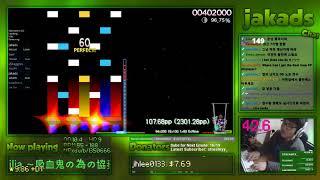 jakads | Kyuuketsuki no Tame no Kyousoukyoku [Concerto Cruento] +DT 9.81* 94.41% 1941pp | Liveplay!
