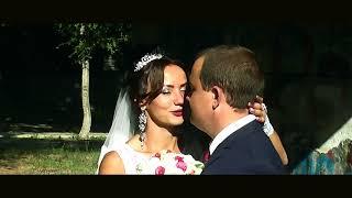 Свадьба в Александровке. Юра и Полина.