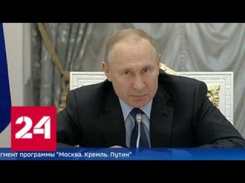 Путин стер улыбки