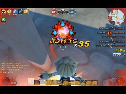 Avatar Star SS2#87 Load...Burin 555+