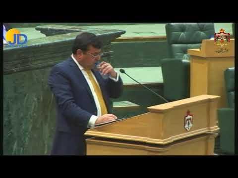 كلمة النائب زيد الشوابكة جلسة مناقشة البيان الوزاري لحكومة د عمر الرزاز  - نشر قبل 5 ساعة