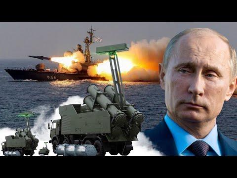 Что Путину показали