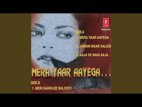 Mera Yaar Aayega