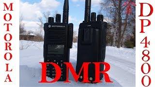 DMR. Digital Mobile Radio VHF & UHF test. Полевые испытания DMR радиостанций