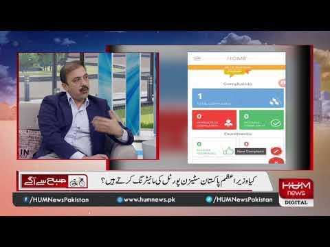 Have citizen's complaints been resolved by Pakistan Citizen's portal?
