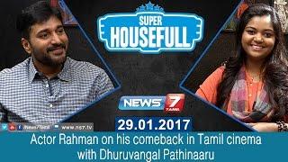 Actor Rahman on his comeback in Tamil cinema with Dhuruvangal Pathinaaru | News7 Tamil