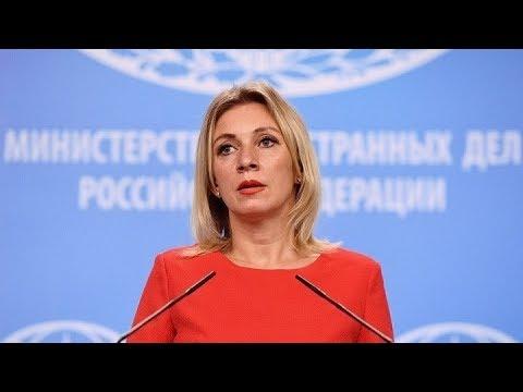 видео: Еженедельный брифинг Марии Захаровой. Прямая трансляция