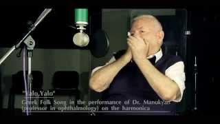 Dr. Manukyan - Yalo Yalo (Harmonica Instrumental)