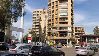 Beirut, Lebanon (March 2018)
