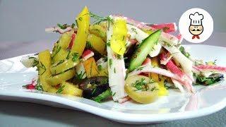САЛАТ с КРАБОВЫМИ ПАЛОЧКАМИ без МАЙОНЕЗА!!! Такой салат вы точно никогда не пробовали!!!