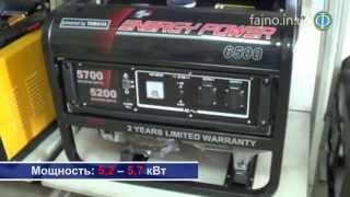 видео Дизельный генератор для дома и дачи: цены и обзор моделей