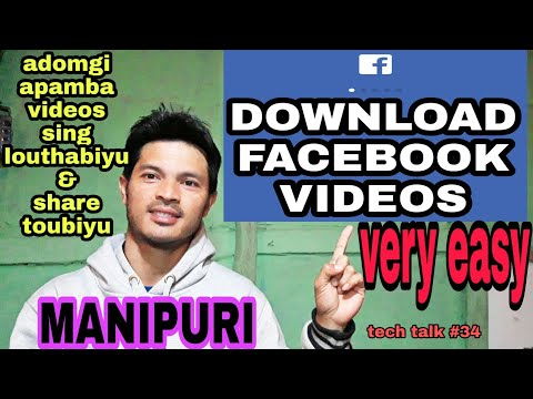 How to download facebook videos [MANIPURI] || Download facebook videos without any apps