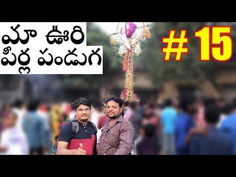 Muharram festival In My Village | Telugu Vlog | Shot With I Phone 8 Plus
