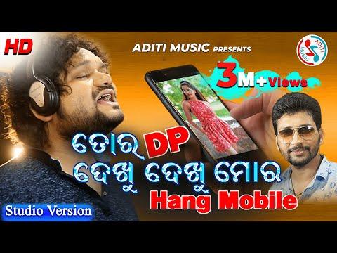human sagar mobile number