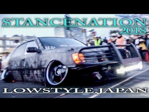 ① 2018 スタンスネーション – STANCENATION JAPAN【搬出動画】