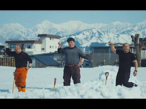【湯沢町移住促進PR動画】How to Live in YUZAWA(White Season)