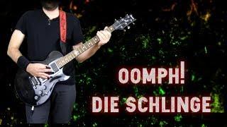 ♫ oomph   die schlinge guitar cover